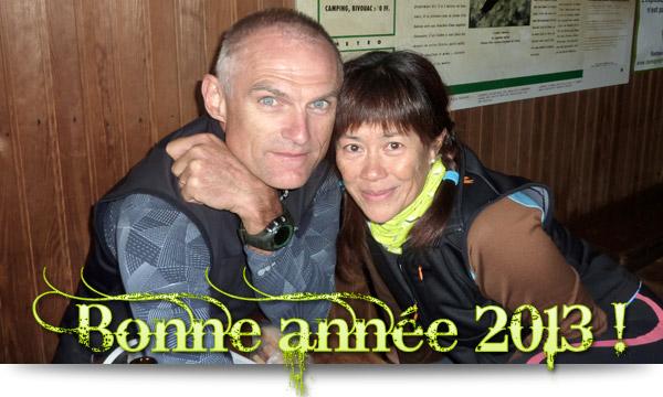 L'année 2012 de SophiaOutdoor