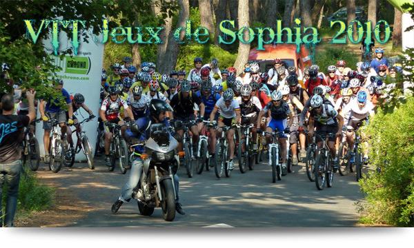 VTT Jeux de Sophia 2010